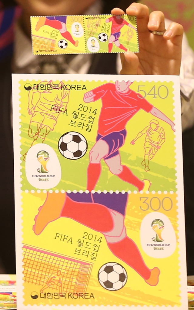 South Korea - Stamps World Cup Brasil 2014 (Football) Korea010