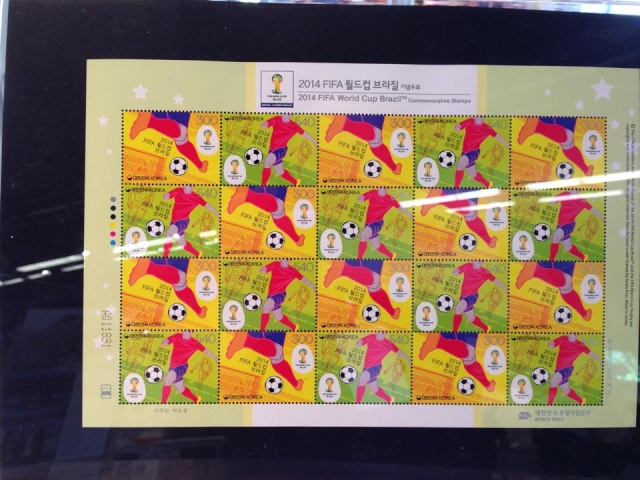 South Korea - Stamps World Cup Brasil 2014 (Football) Korea011