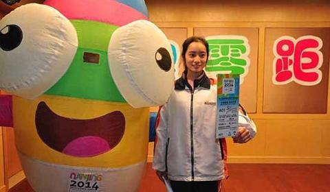 Nanjing 2014, Jeux Olympiques de la Jeunesse - Billets Nanjin14
