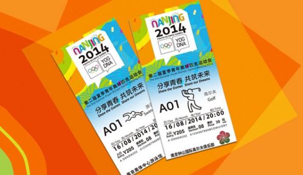 Nanjing 2014, Jeux Olympiques de la Jeunesse - Billets Nanjin15