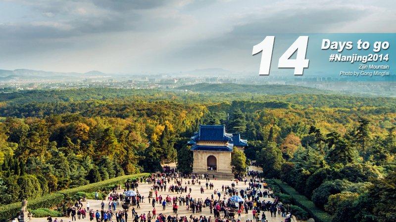 Plus que 2 semaines avant les Jeux Olympiques de la Jeunesse Nanjing 2014 Nanjin17