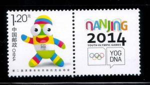 Nanjing 2014, Youth Olympic Games - Stamps Nanjin19