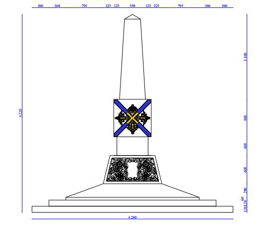 На могилах Второй Отечественной. 211