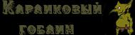 Денлакк - Страница 2 313q3610