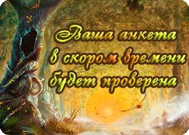 Уара Rm14_310