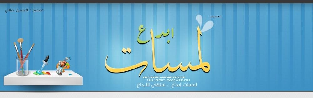 مصر فور نت | Masr4Net