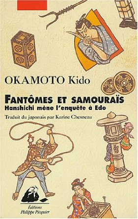 [Okamoto, Kido] Fantômes et samouraïs 514tez10