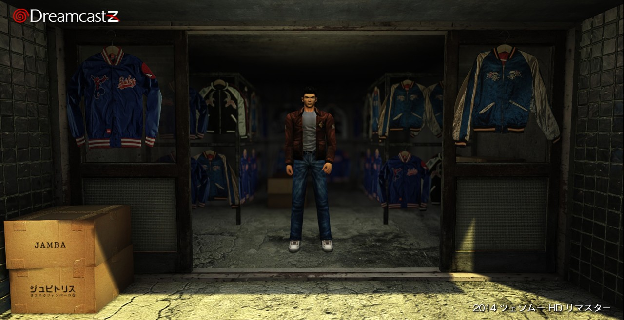Shenmue 1 & 2 Remastered (PS4 / Xone / PC / pas Switch) - Page 3 1210