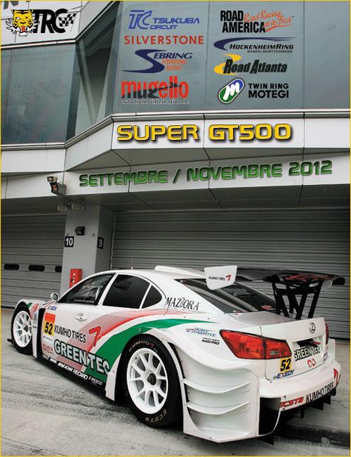 [CAMPIONATO] Super GT 500 CALENDARIO Superg10
