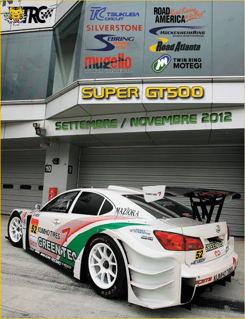 [CAMPIONATO] Super GT 500 REGOLAMENTO Superg10