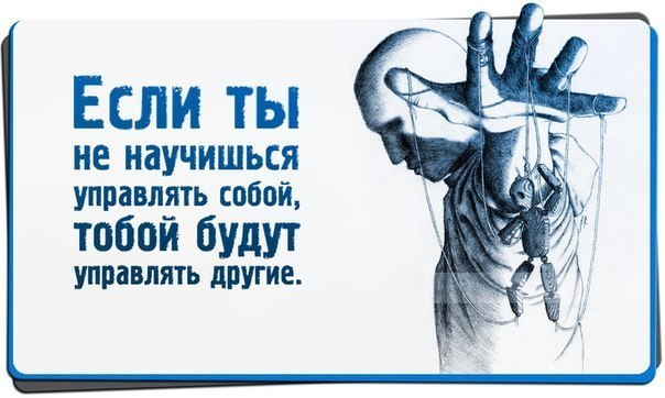№05 Дневник Сергей В. (WizzardIII) Ddunno10