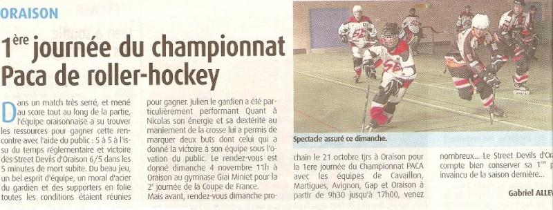 Coupe de France Articl12