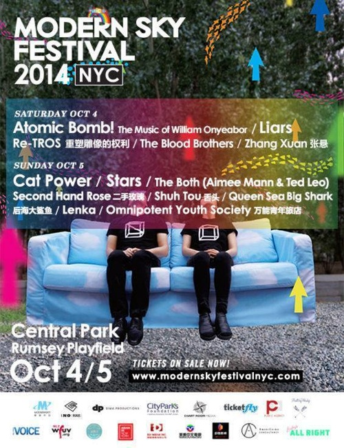 10/5/14 - NYC, Central Park, Rumsey Playfield, ''NYC's Modern Sky Festival'' 10-5-110