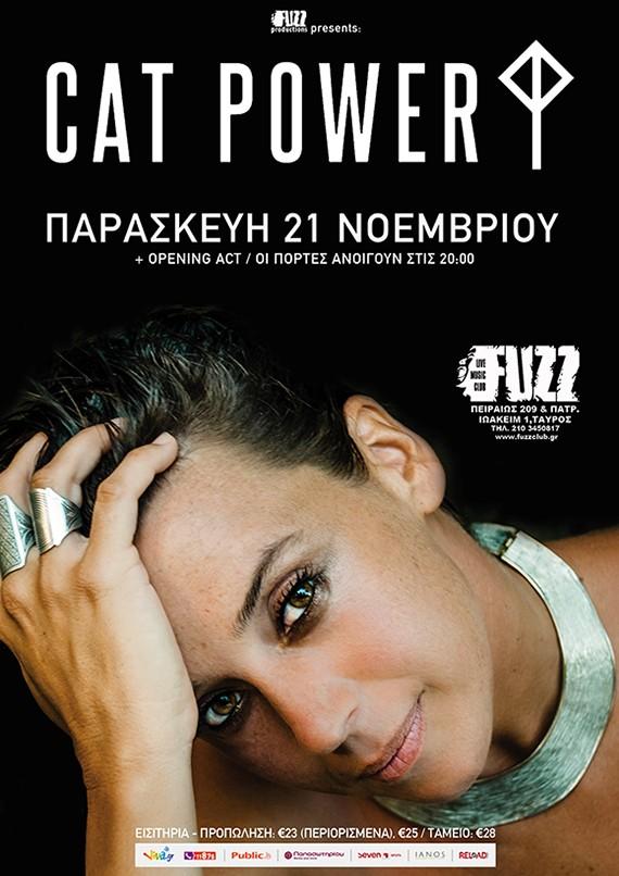 11/21/14 - Athens, Greece, Fuzz Live Music Club 11-21-10