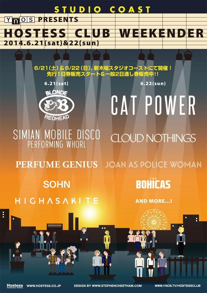 6/22/14 - Tokyo, Japan, Studio Coast 6-22-110