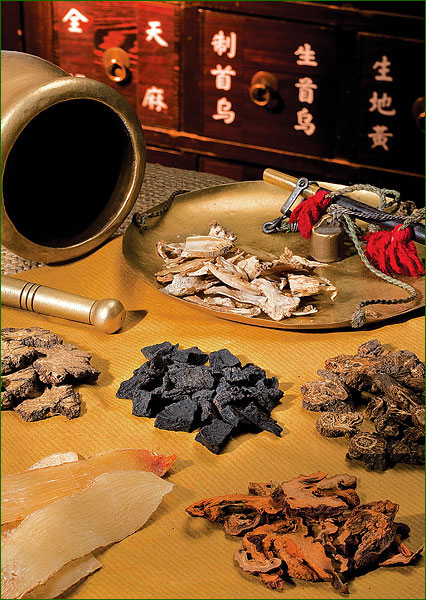 La médecine traditionnelle chinoise Mydeci10