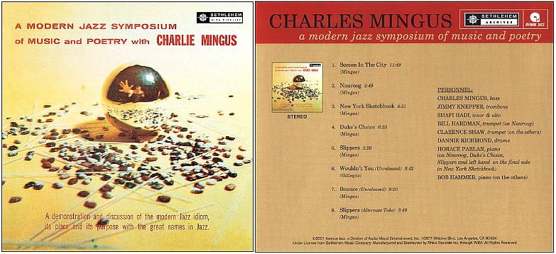 [Jazz] Playlist - Page 15 Cm_mjs10