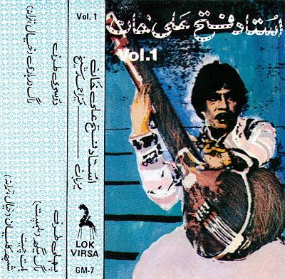 Musiques traditionnelles : Playlist - Page 5 Fateha10