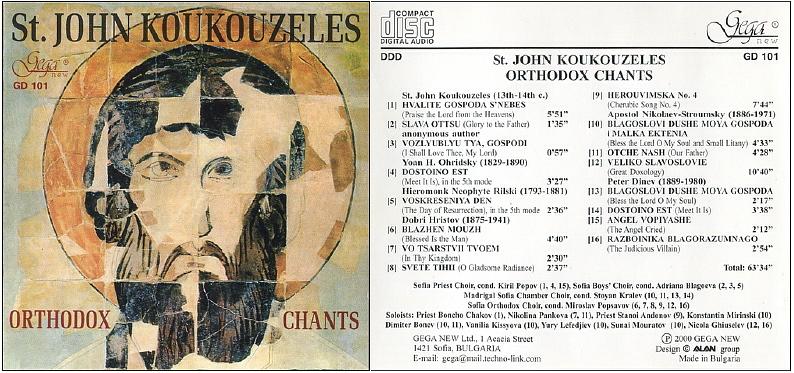 Musiques traditionnelles : Playlist - Page 5 Koukou10