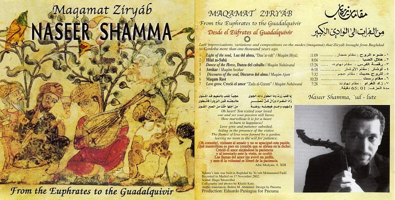 Musiques traditionnelles : Playlist - Page 5 Nsham10