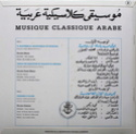 Musiques traditionnelles : Playlist - Page 6 Fa690211