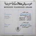 Musiques traditionnelles : Playlist - Page 6 Fa690311