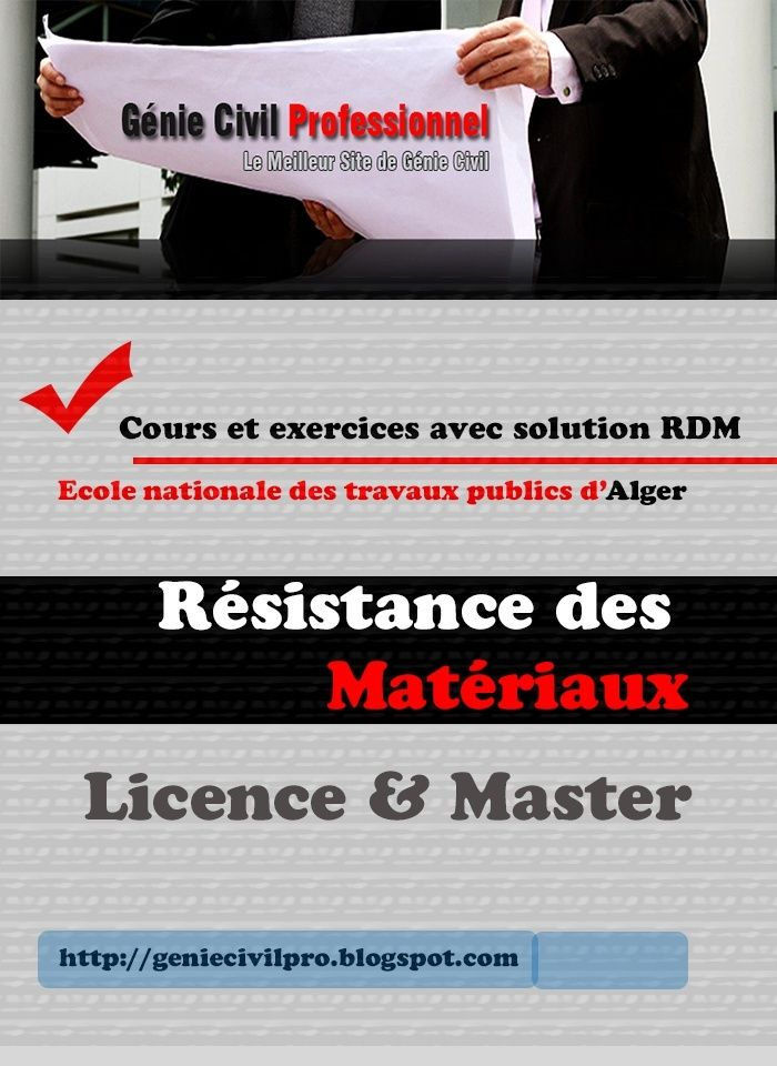 Master - Cours et exercice avec solution RDM  Licence ,Master = PDF Cover10