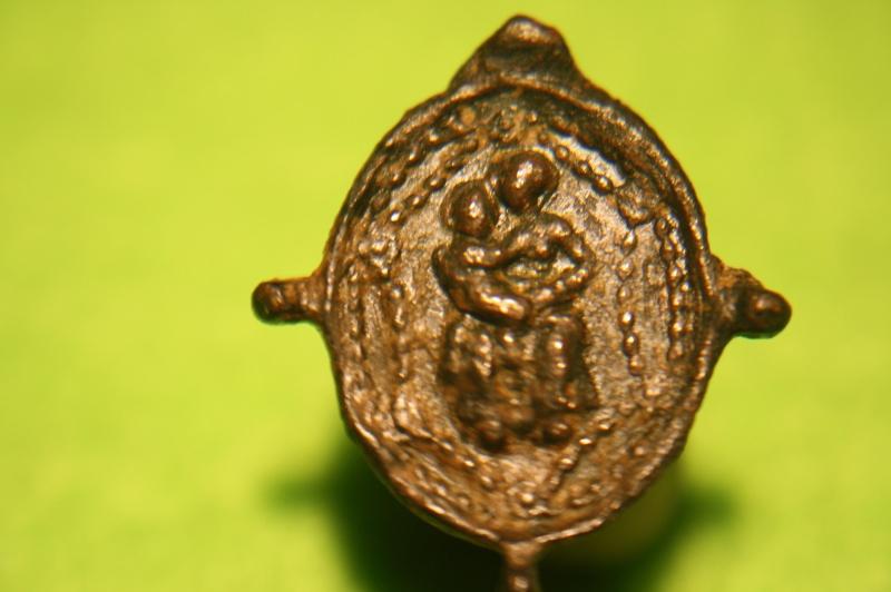 Médaille ND-du-Rosaire & St Dominique Guzman - XVIIème Img_8026