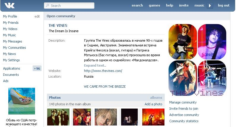 THE VINES RUSSIAN FANPAGE - Music, Video and more Vines11