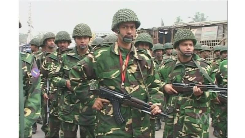 Bangladesh  R1493310