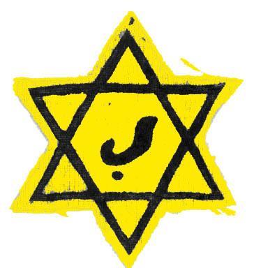 sceau de SALOMON ? Salomo10