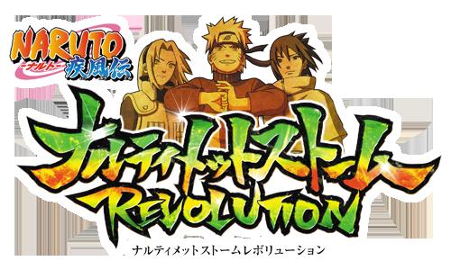 Naruto Shippuden Ultimate Ninja Storm Revolution [PC Download] Naruto10