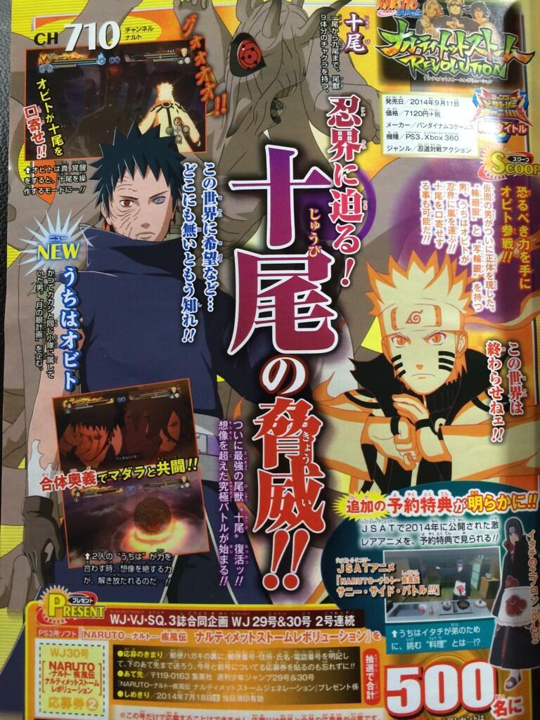 OVA 11 - Naruto Shippuden: Sunny Side Battle!!! Naruto11