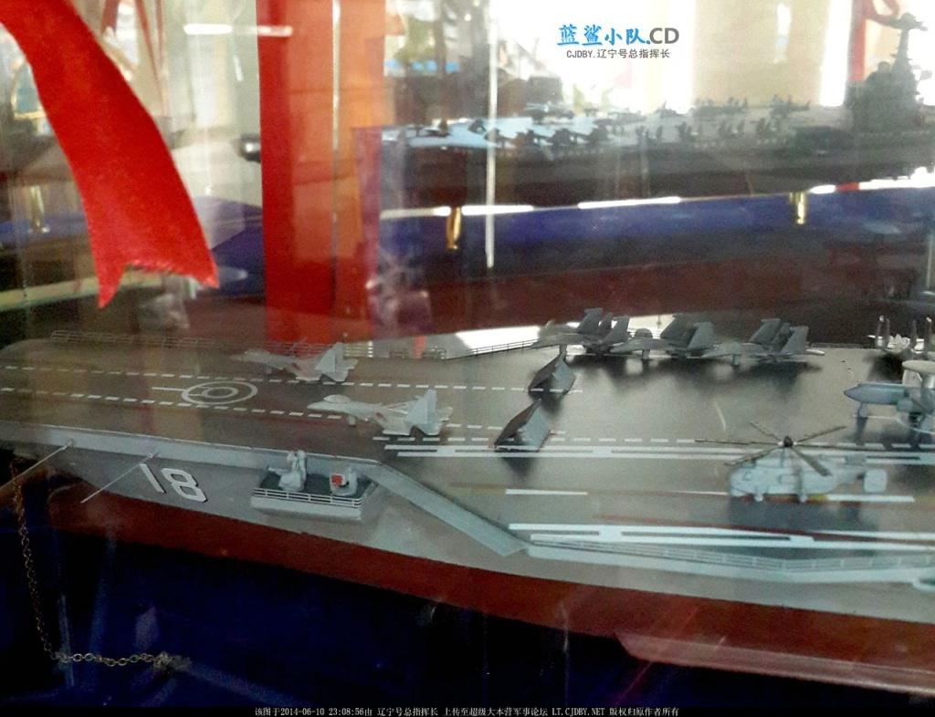 Type 004 (?) - Porte-avions CATOBAR Nucléaire Milita16