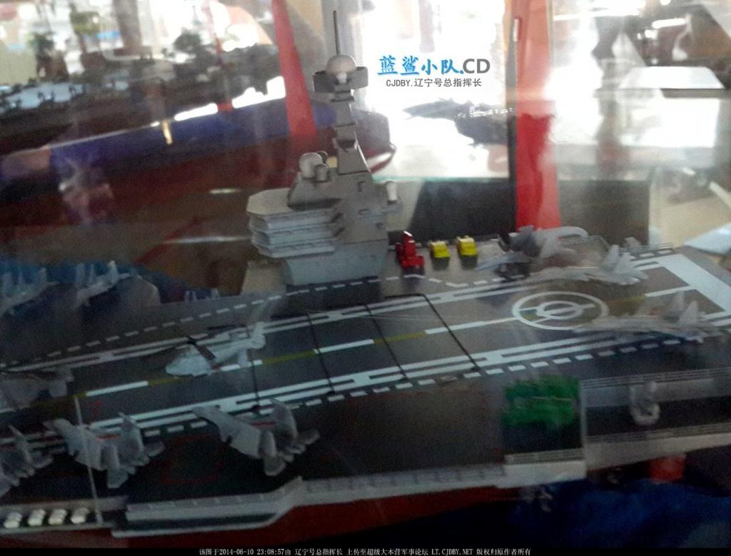 Type 004 (?) - Porte-avions CATOBAR Nucléaire Milita18