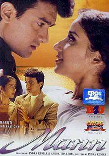 فيلم mann بطولة امر خان 220px-10