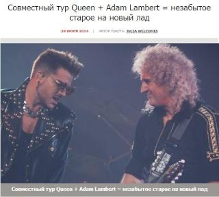 Adam Lambert Daily News & Information Captur39
