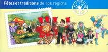 CREATION DIVERS - HISTOIRE  & TRADITION - DECORATIONS MILITAIRES FRANCAISES & ETRANGERES Images13