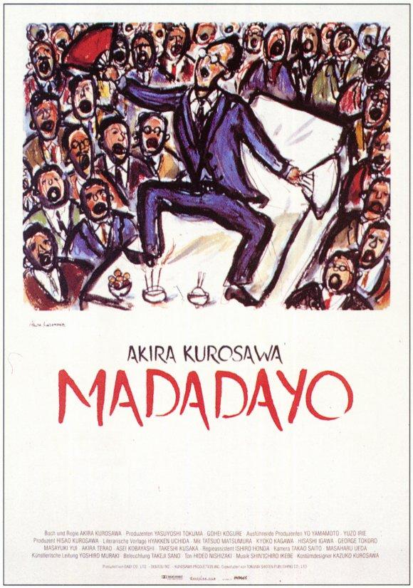 AKIRA KUROSAWA Madada10