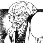 Nura : Le Seigneur des Yokai Nurari12