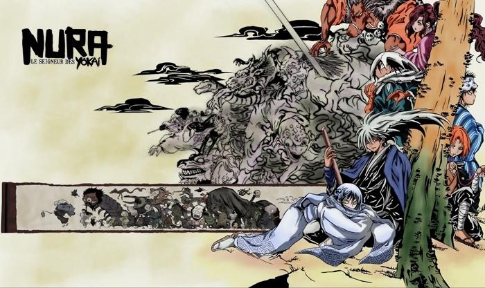Nura : Le Seigneur des Yokai Wallnu10