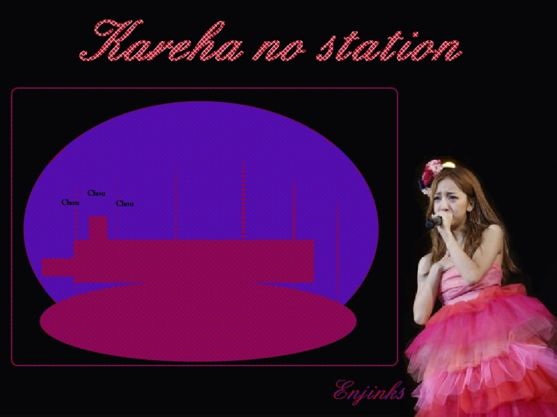 [Matsui Rena] Kareha no station Kareha16