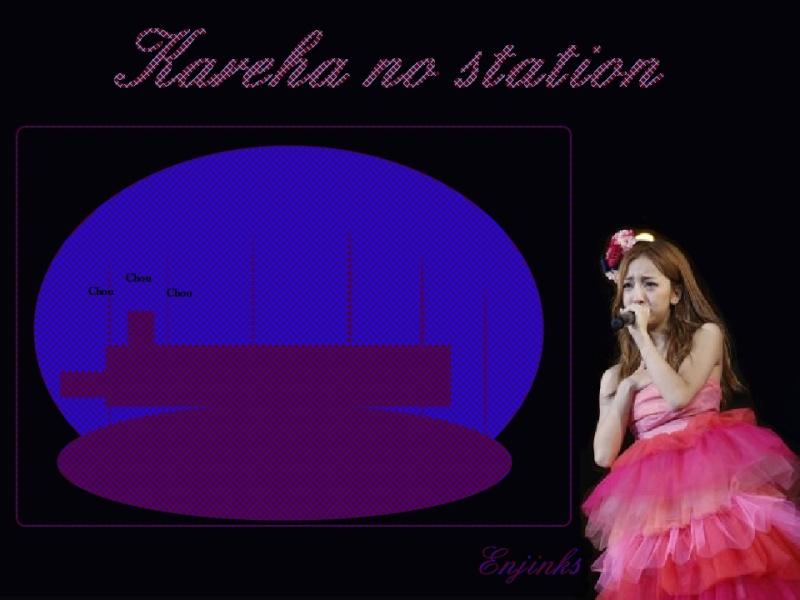 [Matsui Rena] Kareha no station Kareha17
