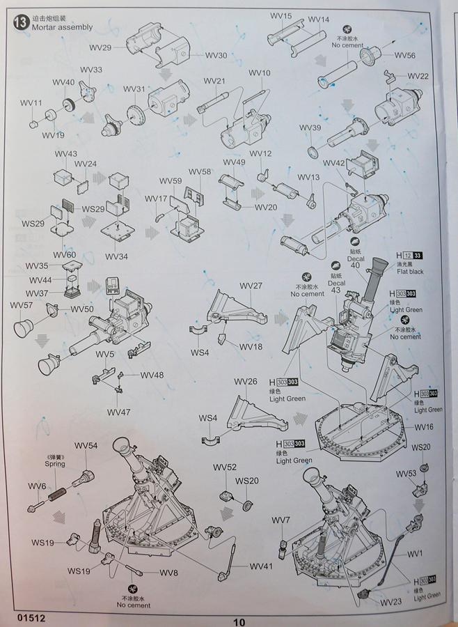 STRYKER M1129 MORTAR CARRIER VEHICLE de TRUMPETER au 1/35 - Page 2 Phot1193