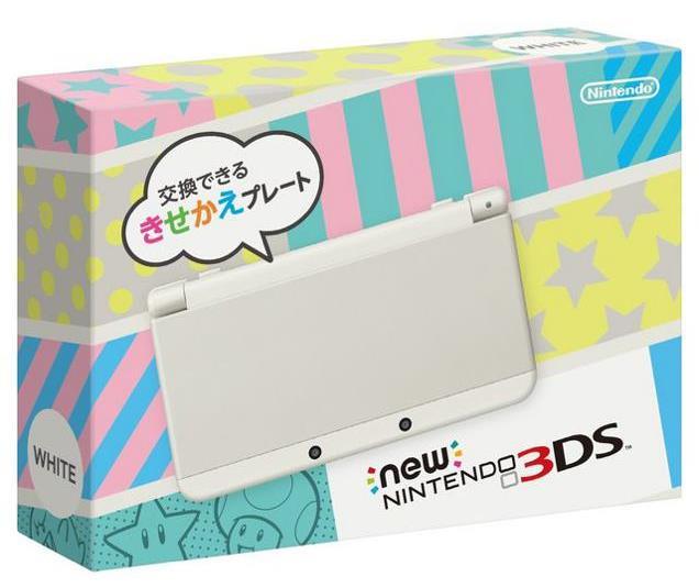 Nintendo annonce la NEW-3DS ! - Page 2 Zakgve11