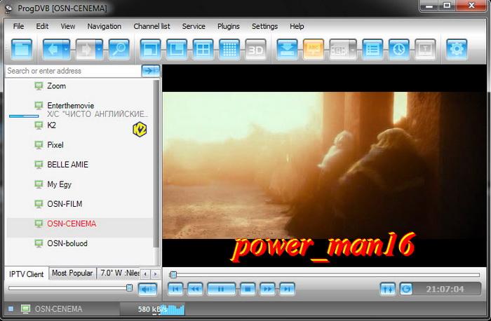 بالفيديو شرح تشغيل ومشاهدة القنوات بخاصية الـ IPTV بالبروج 7-16-210