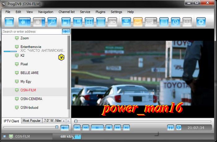 بالفيديو شرح تشغيل ومشاهدة القنوات بخاصية الـ IPTV بالبروج 7-16-211