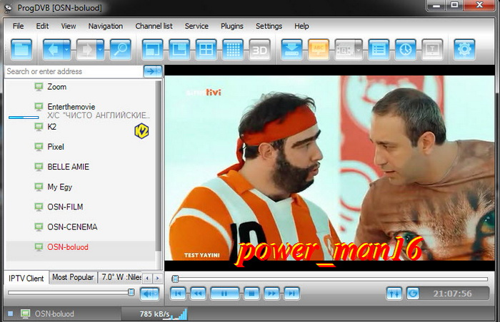 بالفيديو شرح تشغيل ومشاهدة القنوات بخاصية الـ IPTV بالبروج 7-16-212