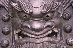Shintoisme, le chemin vers les dieux. 250px-10