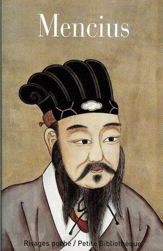 Confucianisme, l'école des léttrés 870-me10